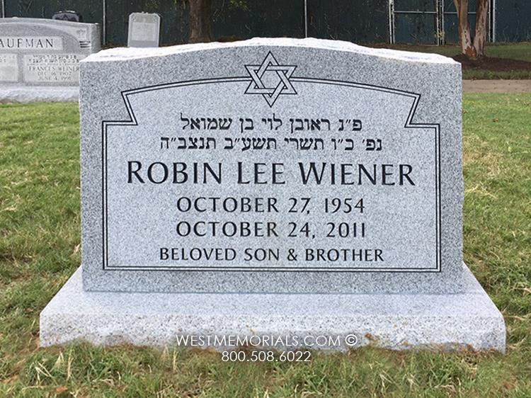 Wiener-Jewish-headstone-gray-granite-West-Memorials-star-David-religious-custom-headstones-grave-memorial-Hebrew-stone-nationwide-shipping-tombstone-customize