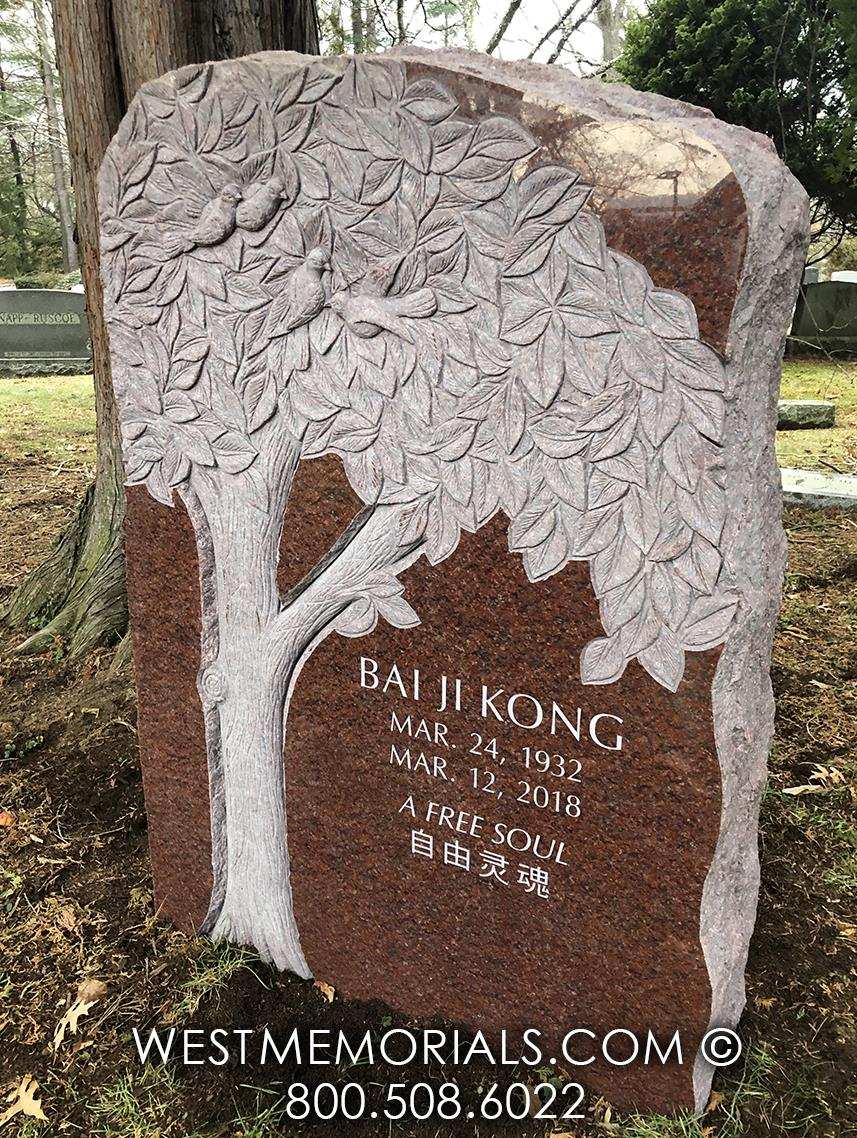 Kong Red Chinese West Memorials granite hand carved sculpt tree bird love leaves leaf India copyright