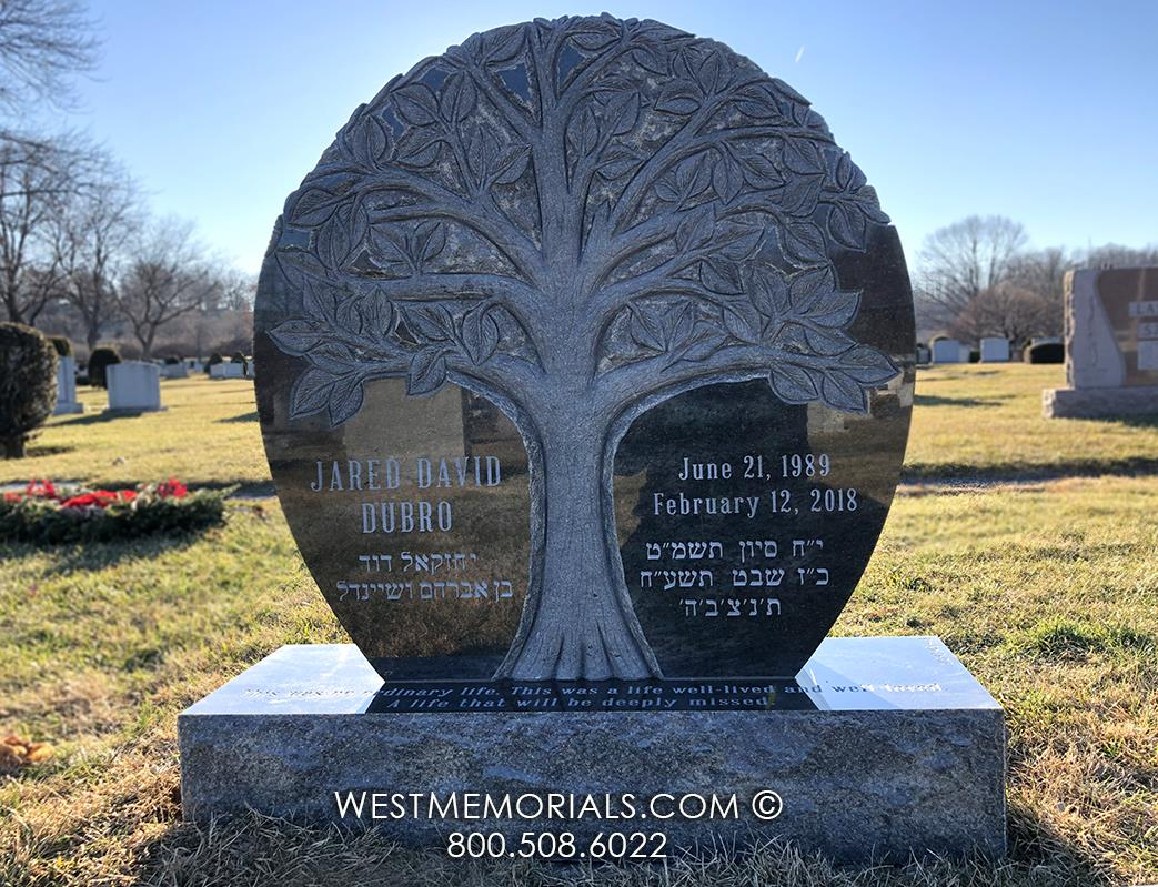 Dubro memorial headstone tree of life